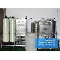 China Reliable Commercial Drinking Water Purification Systems , Ro Water Treatment Plant wholesale