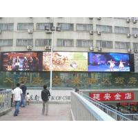 China Commercial Advertising LED Video Wall IP67 Hire Ultrathin Energy Saving wholesale
