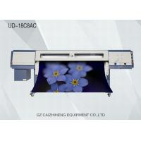 China TOSHIBA Printhead Eco Solvent Printers, Aluminum Digital Printing Fabric Machine Galaxy UD 18C8AC wholesale
