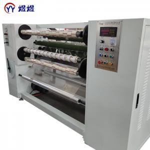 China Self Adhesive Brown 1300mm Gum Scotch Tape Slitter Rewinder wholesale