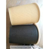 China Double wall embossing paper cups disposable embossing cups for hot beverages wholesale