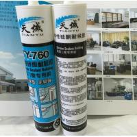 China 300 Ml Window And Door All - Glass Silicone Aquarium Sealant Anti - Mold wholesale