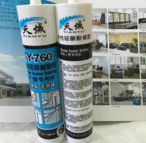 China 300 Ml Window And Door All - Glass Silicone Aquarium Sealant Anti - Mold wholesale