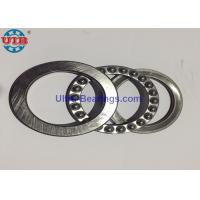 China Single Row Precision Ball Bearing , Vibrating Screen Machine Thrust Ball Bearings on sale