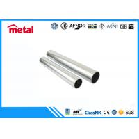 China High Strength 2205 Duplex Stainless Steel Tubing , Seamless Welded Steel Pipe on sale