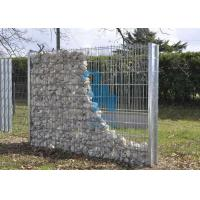 China Retaining Wall Gabion Cages Bunnings , Steel Material Gabion Rock Wall Cages wholesale