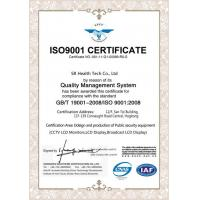 Steroidraws Health Tech Company Limited Certifications