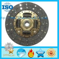 China Customized clutch disc,Original clutch disc,Clutch plate,Driven disc,Motorcycle clutch wholesale