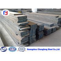 China Good Polishing 1.2316 Tool Steel , Tool Steel Flat Bar Pre - Hardened For Cold Structural Parts wholesale