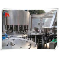 China 2000L Pasteurized Milk Production Line Small Scale Milk Processing Machine wholesale