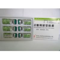 China Human Growth Hormone Natural HGH Supplements HMG Injection For Fertility 75iu/vial wholesale