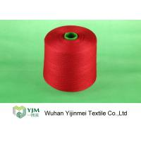 China AAA Grade 100% Polyester Spun Dyeing / Twisted Yarn Thread Good Evenness wholesale