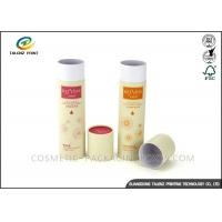 Buy cheap Full Color Packaging Paper Tube Recyclable Paperboard For Clothes Packing from wholesalers