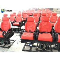 China New Business 5D Movie Theater 5D Simulator Cinema With Motion Chair wholesale