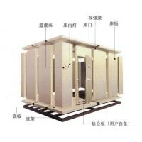China Large Integration Cold Storage Room 2.5m Automatic For Hotel / Market wholesale