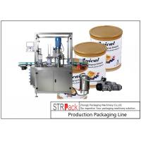 China Linear Automatic Can Seaming Machine / Tin Sealing Machine For Vacuuming And Nitrogen Filling wholesale