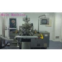 China Horizontal Soft Capsule Making Machine wholesale