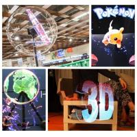 China 43cm Kino Mo Hypervsn Hologram Player 3D LED Fan Holographic SD Card Input wholesale