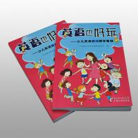 China Spot UV Art paper Soft Cover Book Printing Coloring For Students wholesale