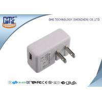 China 220V Mini Usb Port travel universal adapter 5V  for  3D Printer and Phone Chargering wholesale