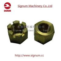 China Specifications and Size of Railway Lock Nut wholesale