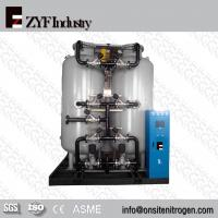 China High Purity PSA Nitrogen Generator on sale