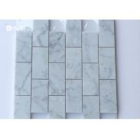 Buy cheap Mosaic Carrara Marble Floor And Wall Tiles 18pcs Sheet Corrosion Resistance from wholesalers