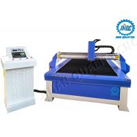 China Computer Controlled Plasma Cutter , Flat Cut Cnc Steel Plate Cutting Machine wholesale