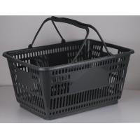 China Plastic Hand Shopping Basket , Supermarket Storage Basket With 2 Handles on sale