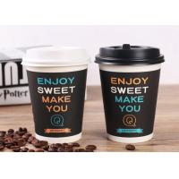 Black Biodegradable Insulated Coffee Cups Disposable With Lids Eco Friendly