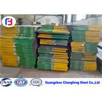 China AISI D2 Cold Work Tool Steel Flat Bar Black Surface With Excellent Dimensional Stability wholesale
