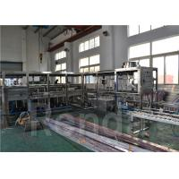China Automated Water Barrel Filling Machine / 5 Gallon Bottle Filling Machine Electric Driven wholesale