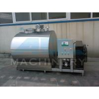 China 7000liter Sanitary Milk Cooling Tank (ACE-JCG-L9) wholesale