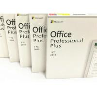 Buy cheap Office Online Microsoft Office 2019 Key Code Professional Plus DVD Retail Box from wholesalers