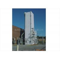 Quality Industrial Cryogenic Nitrogen Generation Plant / Equipment 1000 – 6000 m³/hour for sale