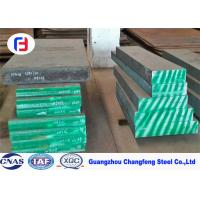 China P20 / 1.2311 Tool Steel Flat Bar For Plastic Mould wholesale