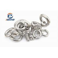 Quality DIN582-1970 A2-70 Stainless Steel Nuts Plain Lifting Eye Nuts M8-M20 for sale