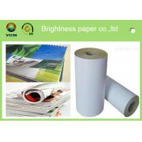 China Lightweight Glossy Photographic Paper , Wood Pulp Glossy Photo Paper wholesale