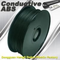 China Markerbot ,  ABS Conductive 3D Printer Filament 1.75mm / 3.0 mm wholesale