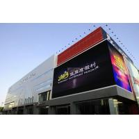 China Durable Advertising Led Display Board , P8 Full Color LED Signs Wide Viewing Angle wholesale
