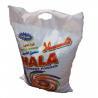 China Ghana detergent  powder wholesale