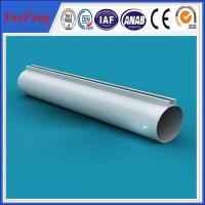 China Hot! white aluminium powder coated aluminum profile for industry factory wholesale