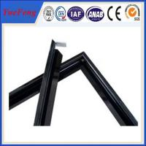 China solar panel aluminum frame, solar mounting frame for solar panel wholesale