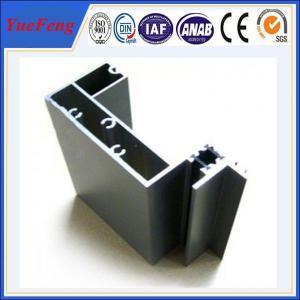 China 100 width 6000 series office partition aluminum profiles, aluminum curtain wall profiles wholesale