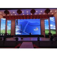 China Ultrastable Image Effect Small Pitch LED Display wholesale