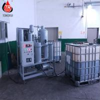 China Vacuum Hydraulic Oil Filtration Machine Indirect Heating With Roller Wheels on sale