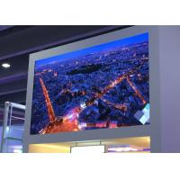 China SMD Indoor Advertising LED Display P2.5 Small Pixel LED Screen on sale