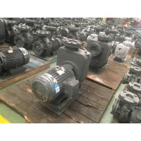 Buy cheap 60 Hz Self Priming Horizontal Sewage Pump , Coaxial End Suction Centrifugal Pump product