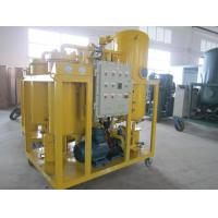 China Turbine oil purifier machine,Vacuum dehydration plant wholesale