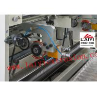 China Standard Stainless Steel Plate Rotary Shear Cutter For Metal Strip wholesale
